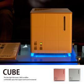 スチーム式アロマ加湿器 CUBE〔キューブ〕 アイボリー、ピンク