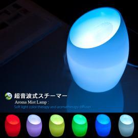 季節家電 加湿器 ランプ ミストメーカー 超音波式 フロアライト アロマミストランプ バレル型