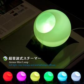 季節家電 加湿器 ランプ ミストメーカー 超音波式 フロアライト アロマミストランプ 球型