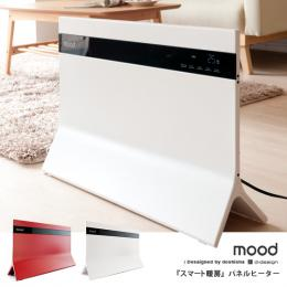 【送料無料】 パネルヒーター 暖房器具 季節家電 自然対流式 mood〔ムード〕ホワイト レッド
