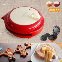 ホットプレート ホットケーキ パンケーキ Smile Baker (スマイルベーカー) レシピ付き レッド オレンジ recolte 【送料あり】 詳細はこちら
