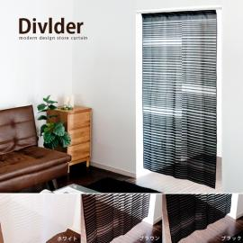 カーテン 暖簾 間仕切りカーテン のれんDivider〔ディバイダー〕 ブラック ブラウン ホワイト 暖簾(のれん)のみの販売となっております。 カーテンレールは付いておりません。