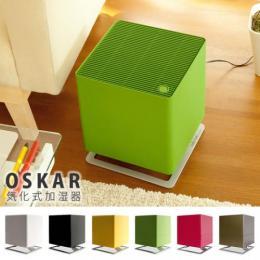 加湿器 気化式加湿器 OSKAR〔オスカー〕 ブラック ホワイト イエロー グリーン