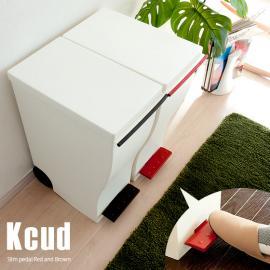 ゴミ箱 ダストボックス kcud スリムペダル ホワイト、ブラック、レッド、ブラウン ベージュ、オールブラウン、ブルーグリーン