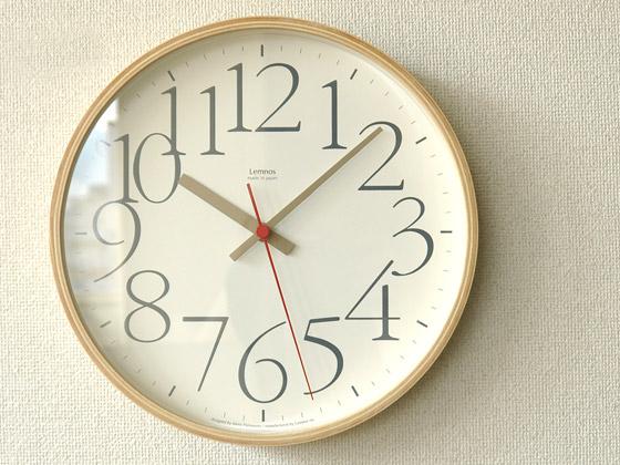 北欧 掛け時計 壁掛けウォールクロック AY Clock