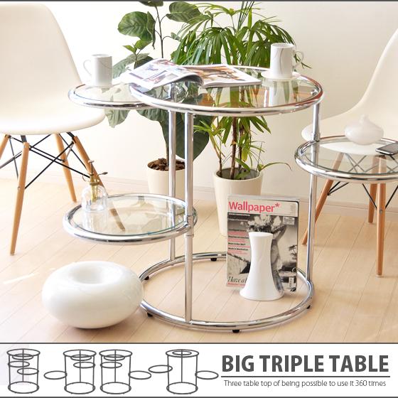 北欧 ガラス テーブルガラステーブル BIG TRIPLE TABLE 〔ビッグトリプルテーブル〕ガラス
