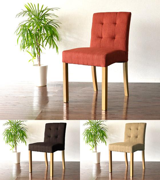 北欧 ダイニングチェアFabric dining chair AJUGA 2脚セット〔ファブリック ダイニング チェア アジュガ〕