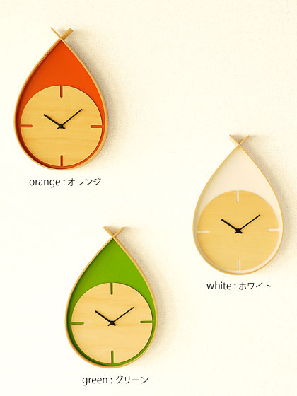 掛け時計 壁掛け ヤマト工芸 曲げ木ウォールクロック Tears ホワイト グリーン オレンジ
