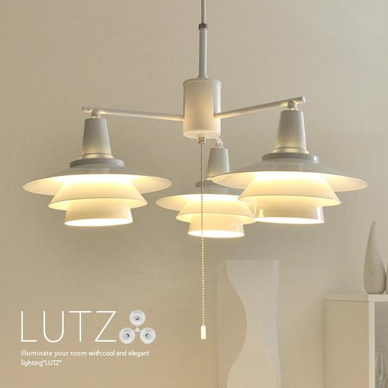 北欧 シーリング 照明LUTZ 〔ルッツ〕