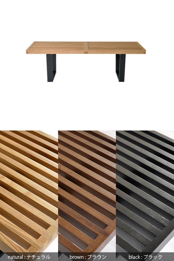 リビングテーブル Nelson Bench 〔ネルソンベンチ〕 Sサイズ ガラスなし ナチュラル ブラウン ブラック