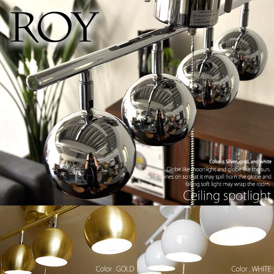北欧 シーリング 照明ROY 〔ロイ〕
