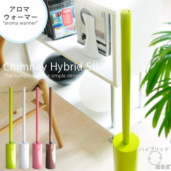 加湿器 Chimney Hybrid Sll 〔チムニーハイブリッド Sll〕 ホワイト ピンク グリーン ブラウン